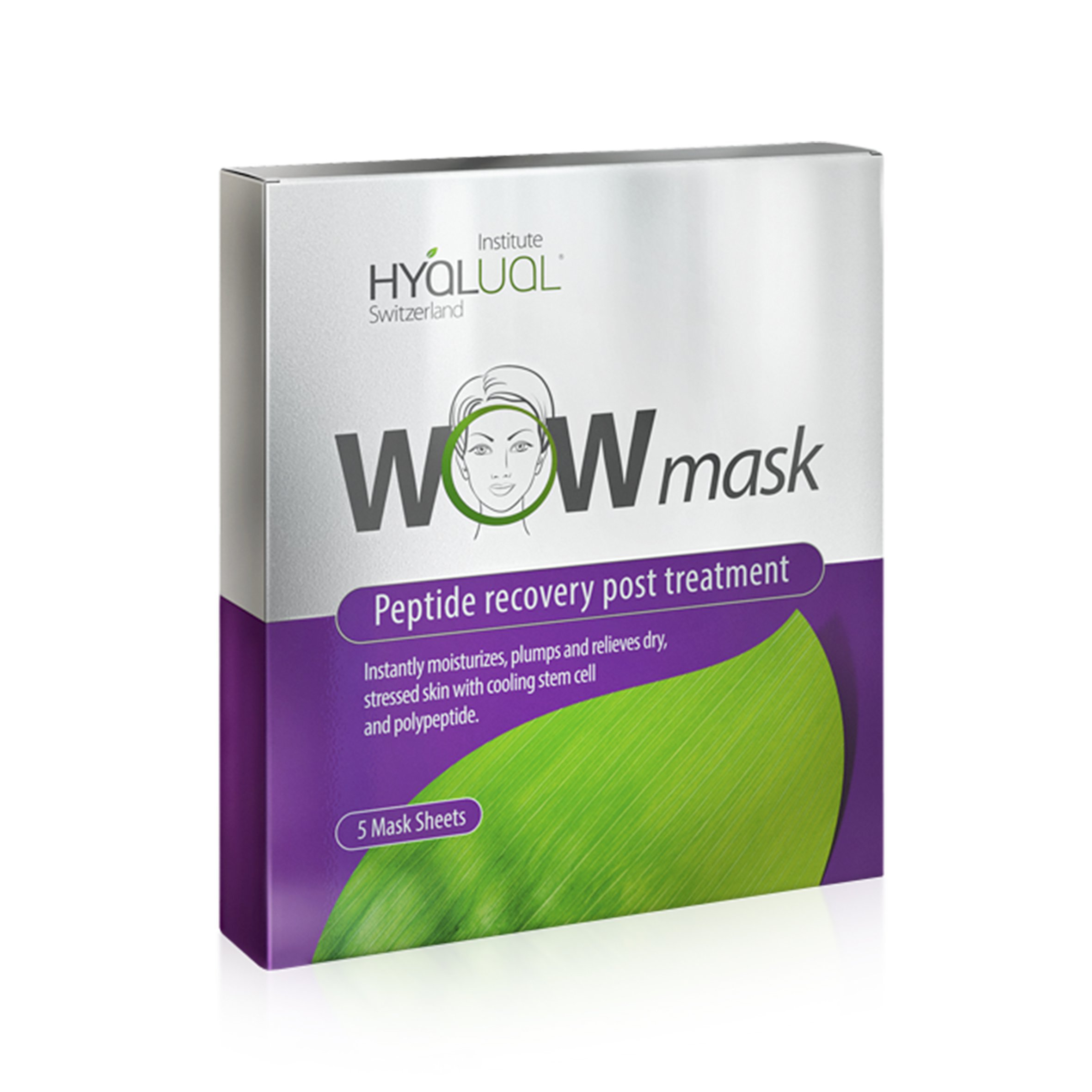 Маска Hyalual WOW mask (5 шт.)