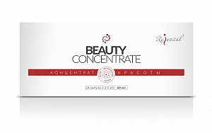 Beauty Concentrate, 24 х 2,5мл